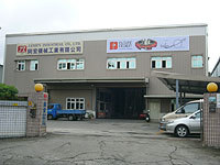 JANDIS Factory 2009